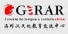 Gerar - Escuela de lengua y cultura china