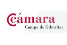 Camara Campo de Gibraltar