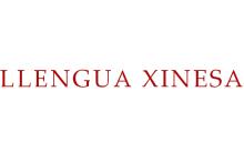 Llengua Xinesa