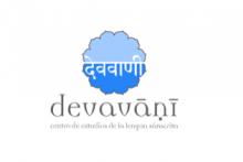 Centro de Estudios de la Lengua Sánscrita (Devavani)