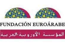 Fundación Euroárabe de Altos Estudios
