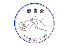 YU QING TANG