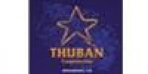 Thuban Corporación. Miembro del Programa Philippus del R.C.U
