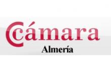 Cámara de Comercio de Almería