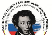 A. Pushkin - Centro de Lengua y Cultura Rusa