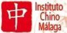 Instituto Chino de Málaga
