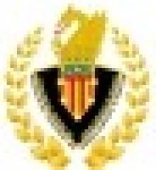 APSEDA - Asociación del Servicio Especifico de Admisión