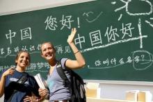 Aprende chino en China