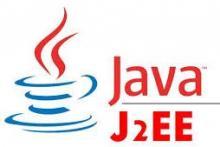 Logo Java J2EE