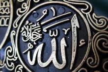 Especialización en Ciencia del Islam