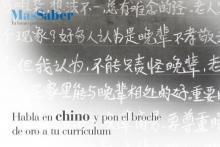 Curso de chino para principiantes