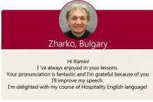 English Hospitality - Student Testimonial