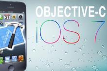 Curso Objective-C